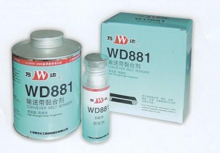WD881输送带粘合剂