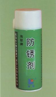 HIRI725防锈剂