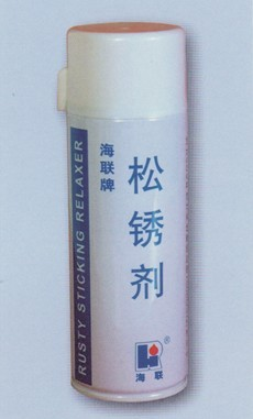 HIRI721松锈剂