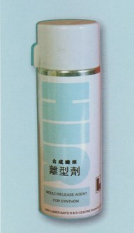 HIRI751离型剂