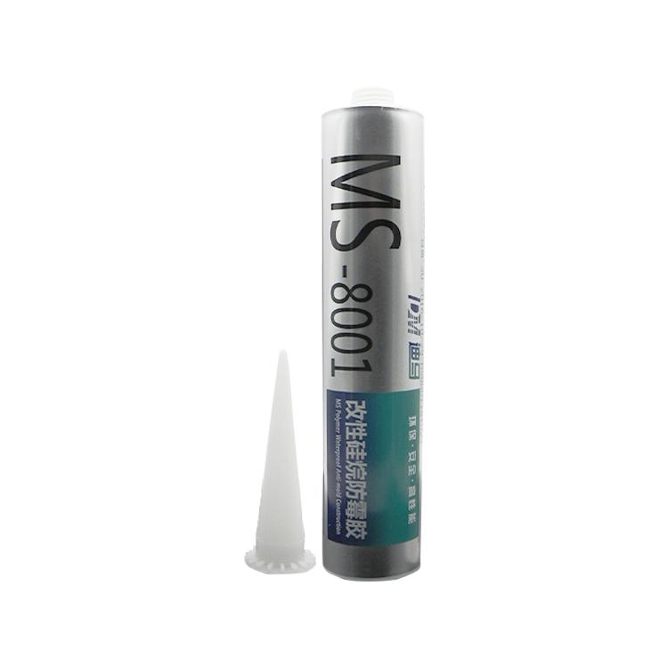 金枪8001-改性硅烷防霉胶