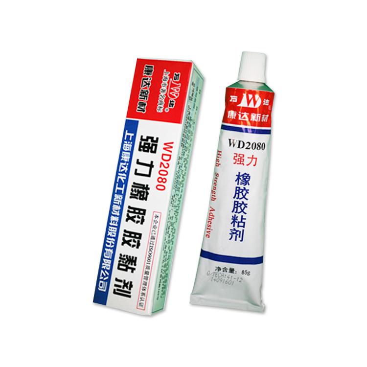 WD2080-橡膠膠粘劑
