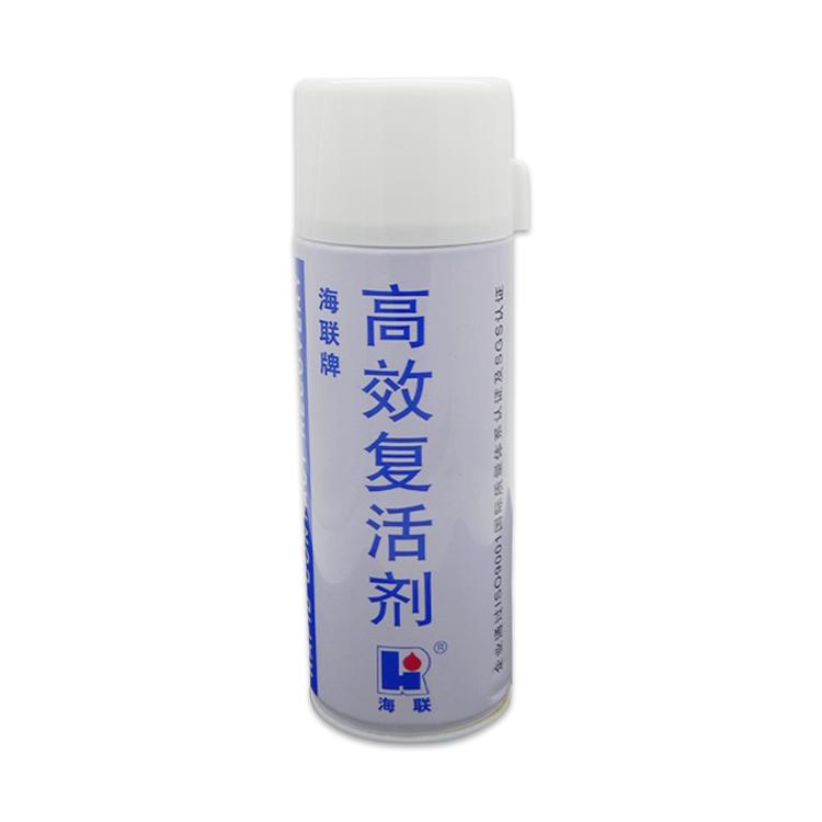 海聯731-高效復活劑
